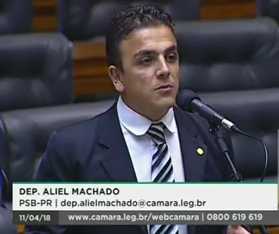 Risco de fechamento da FAMA é apresentado em sessão da Câmara dos Deputados