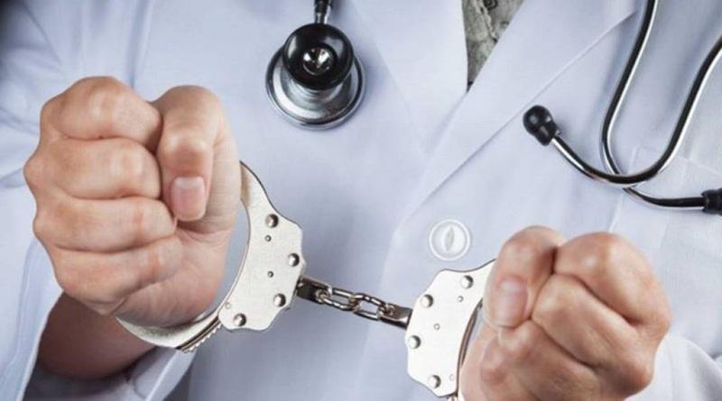 Médico é preso acusado de cobrar por procedimento do SUS em Mangueirinha