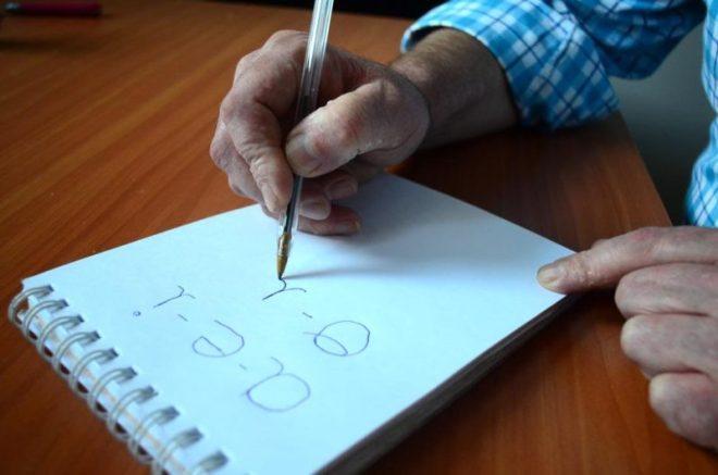 Percentual de eleitores analfabetos em Palmas supera a média nacional