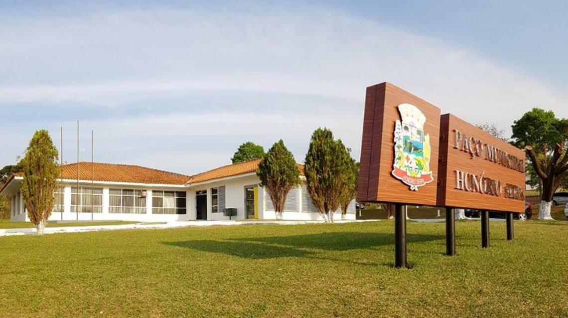 Concurso público da prefeitura de Honório Serpa tem mais de 800 inscritos