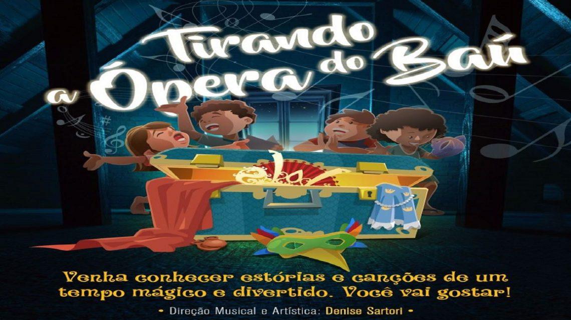 Abertura do Ano Cultural em Francisco Beltrão é nesta sexta-feira