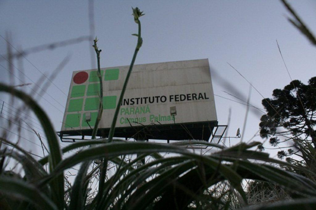 IFPR-campus-palmas1